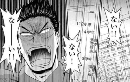 あおざくら 防衛大学校物語13巻を完全無料で読める Zip Rar 漫画村